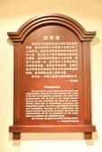 上海  孫中山先生故居紀念館:孫中山先生故居 (21).jpg