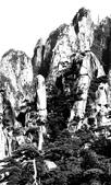 黃山<3>:黃山 (11).jpg