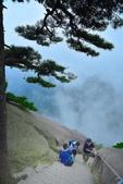 煙雲籠罩黃山<2>:黃山2 (21).jpg