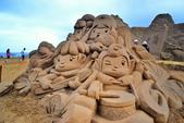 福隆國際沙雕藝術節:S013.jpg