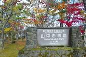 山中湖<2>:山中湖 (47).jpg
