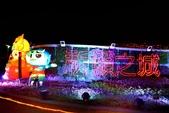 台北燈會:A031.jpg