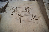 福隆國際沙雕藝術節:S019.jpg