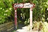 紐西蘭仙蒂鎮:紐西蘭仙蒂鎮 (19).jpg