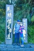 太平山山毛櫸:太平山 (1).jpg