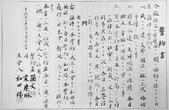 上海  孫中山先生故居紀念館:孫中山先生故居 (17).jpg