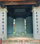 越南河內文廟:越南文廟 (5).jpg