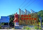 松羅國家步道:A001.jpg