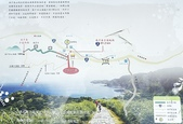 太平山山毛櫸:太平山 (5).jpg