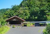 松羅國家步道:A002.jpg