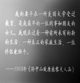 上海  孫中山先生故居紀念館:孫中山先生故居 (20).jpg