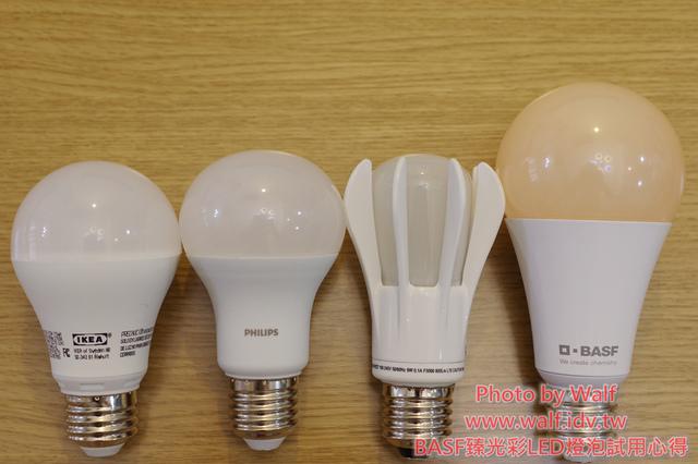 07.jpg - BASF臻光彩LED燈泡試用心得