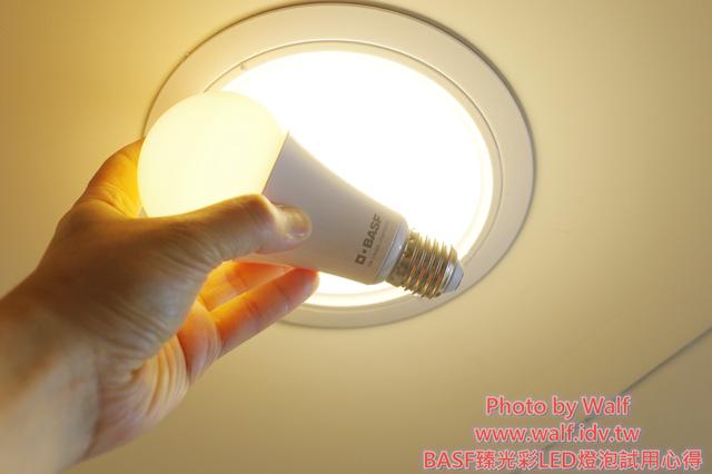 24.jpg - BASF臻光彩LED燈泡試用心得