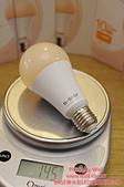 BASF臻光彩LED燈泡試用心得:13.jpg