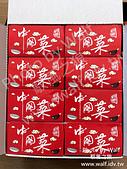 ORCARA甲殼原「中國菜」:IMG_6673.jpg