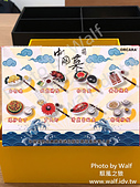 ORCARA甲殼原「中國菜」:IMG_6674.jpg