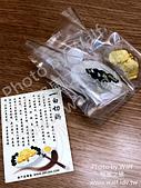 ORCARA甲殼原「中國菜」:IMG_6679.jpg