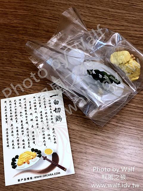 IMG_6679.jpg - ORCARA甲殼原「中國菜」