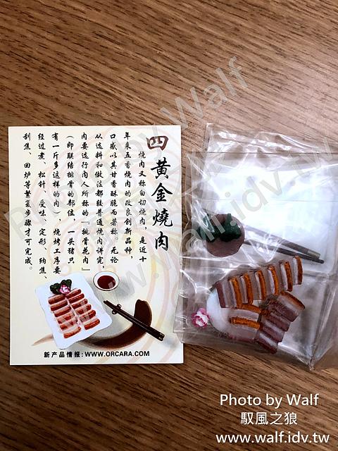 IMG_6684.jpg - ORCARA甲殼原「中國菜」
