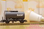 BASF臻光彩LED燈泡試用心得:01.jpg
