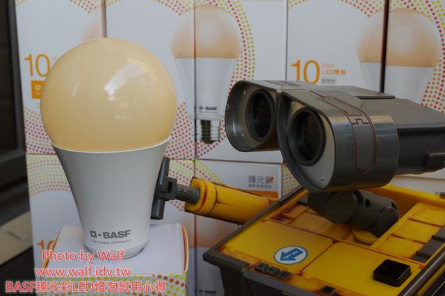 06.jpg - BASF臻光彩LED燈泡試用心得
