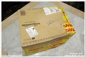 從日本Amazon購物:IMG_4322.jpg