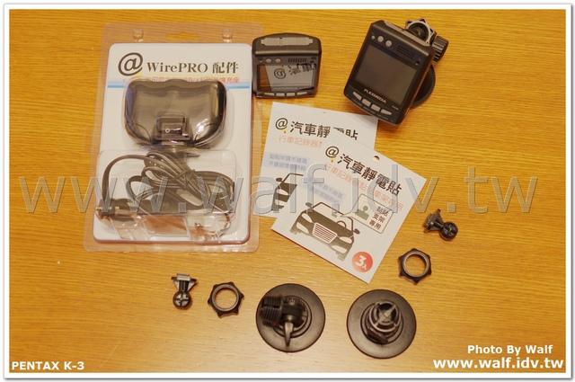 IMGP0249.jpg - LSB行李廂佈設電源插座與埋線