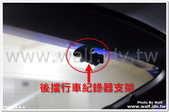 LSB行李廂佈設電源插座與埋線:IMGP0280.jpg