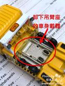 微影Tiny韋川拖車:IMG_6972.jpg