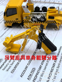 微影Tiny韋川拖車:IMG_6975.jpg