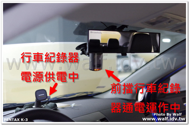 IMGP0342.jpg - LSB行李廂佈設電源插座與埋線