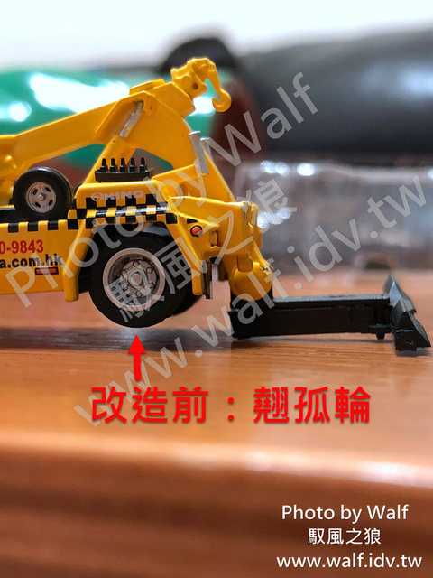 IMG_6965.jpg - 微影Tiny韋川拖車