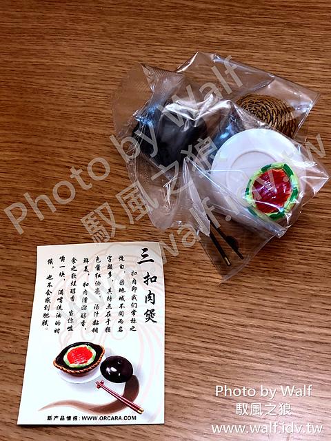 IMG_6678.jpg - ORCARA甲殼原「中國菜」