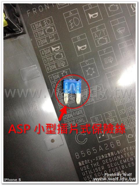 IMG_9333.jpg - LSB行李廂佈設電源插座與埋線
