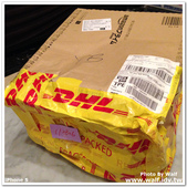 從日本Amazon購物:IMG_7135.jpg