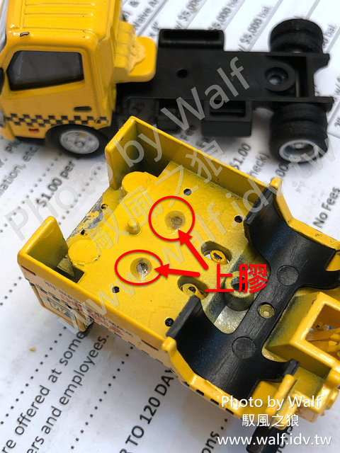 IMG_6981.jpg - 微影Tiny韋川拖車