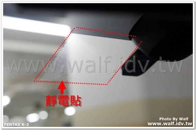 IMGP0271.jpg - LSB行李廂佈設電源插座與埋線