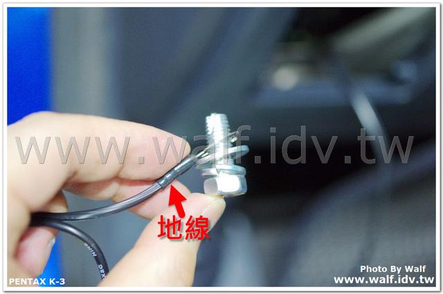 IMGP0311.jpg - LSB行李廂佈設電源插座與埋線