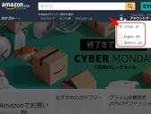 從日本Amazon購物:2016-12-11_17-23-34.jpg