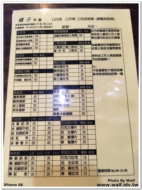 IMG_2313.jpg - 2017墾丁悠活三日遊