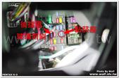 LSB行李廂佈設電源插座與埋線:IMGP0288.jpg