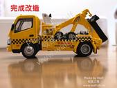 微影Tiny韋川拖車:IMG_7045.jpg