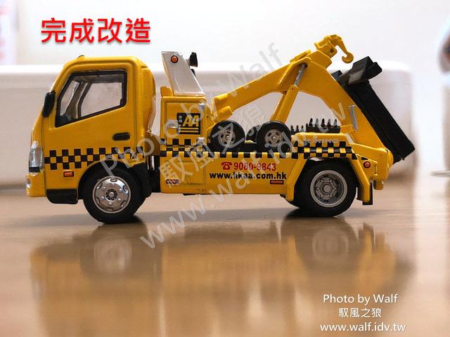 IMG_7045.jpg - 微影Tiny韋川拖車