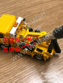 微影Tiny韋川拖車:IMG_7120.jpg