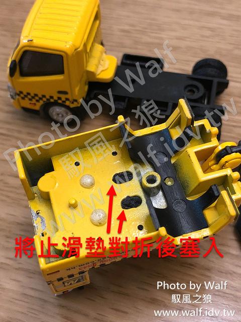 IMG_6987.jpg - 微影Tiny韋川拖車