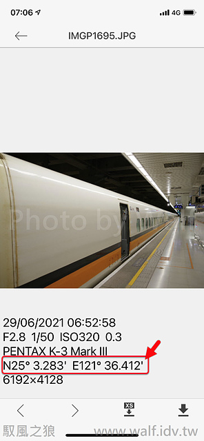 IMG_3454.jpg - 鐵道攝影:Pentax K-3 Mark III