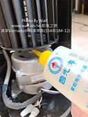清潔Vornado斜塔循環扇(154與184-12):IMG_2504.jpg