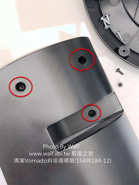 IMG_2482.jpg - 清潔Vornado斜塔循環扇(154與184-12)