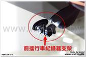 LSB行李廂佈設電源插座與埋線:IMGP0277.jpg