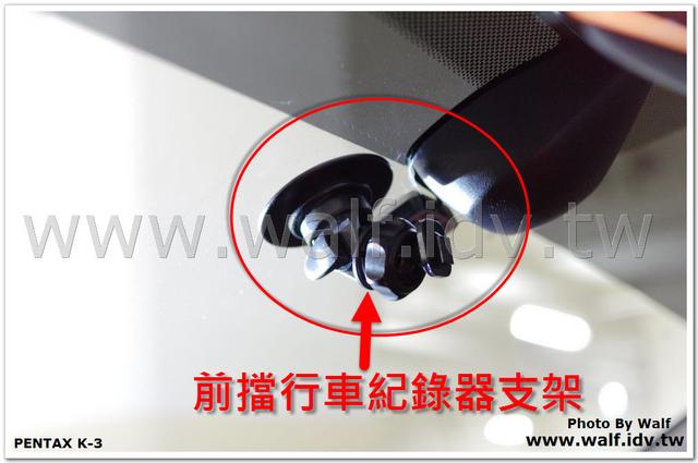 IMGP0277.jpg - LSB行李廂佈設電源插座與埋線